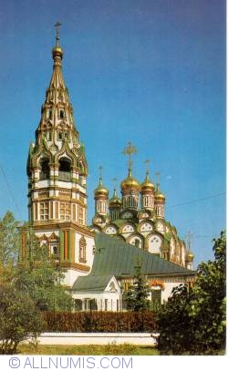 Moscova - Biserica Sf. Nicolae din Khamovniki (1981)