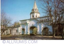 Image #1 of Moscow - Main gateway leading the former Tsar's residence at Izmailovo (1981)
