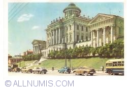 Image #1 of Moscow - Lenin Library