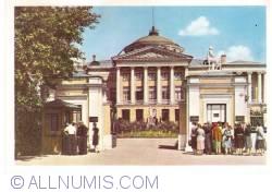 Imaginea #1 a Moscova  - Muzeul Ostankino