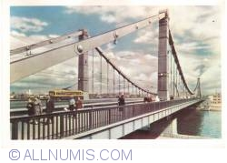 Image #1 of URSS - Krymsky Bridge or Crimean Bridge
