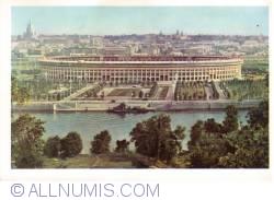 Image #1 of Moscow - Lenin Stadium