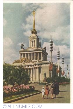 Image #1 of Moscow - Agricultural Exhibition 1955