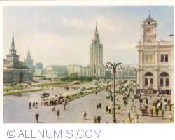 Image #1 of Moscow -  Komsomolskaya Square (1961)