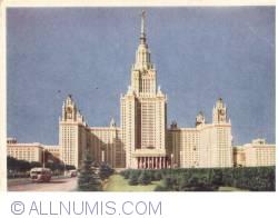 Image #1 of Moscow - Lomonosov University (1961)