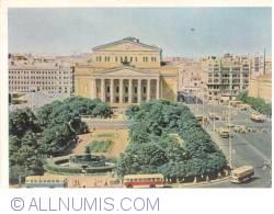 Image #2 of Moscow -  Bolshoi Theatre (Большой театр) (1961)