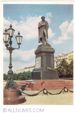 Image #2 of Moscow - Monument to A. S. Pushkin (1961)