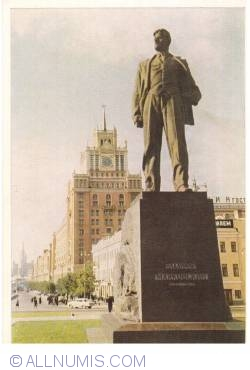 Image #2 of Moscow - Monument to V. V. Mayakovsky (1961)