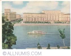 Image #1 of Moscow - View of Frunzenskaya Embankment (1961)