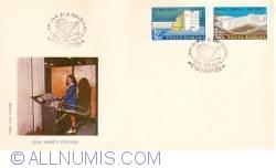 Image #1 of ZIUA MARCII POSTALE ROMANESTI - 1975