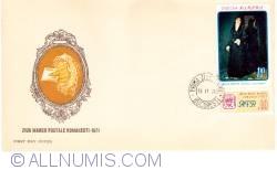 Ziua marcii postale romanesti - 1971