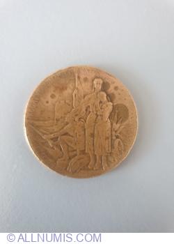 Medalie Regele Ferdinand I si Regina Maria - Expozitia Generala a Basarabiei - sept 1925