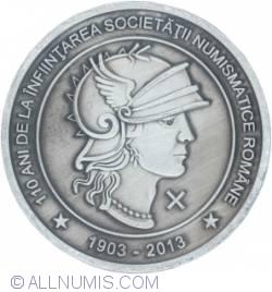 Image #1 of 110 anniversary Romanian Numismatic Society