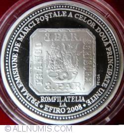 Imaginea #2 a 150 de ani de la emiterea primelor timbre poştale româneşti