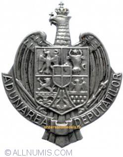 Image #1 of Insemn de deputat – Adunarea Deputatilor