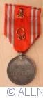 Image #2 of Japan Red Cross Society Medal