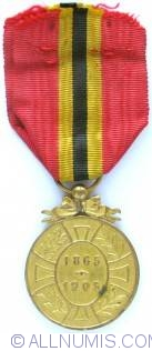 Image #2 of Medal Commemorative of the Reign of Leopold II