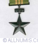 Imaginea #1 a Distinguished Service Decoration '11 September', Carabineros, I Class for Senior Officers