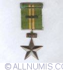 Imaginea #1 a Distinguished Service Decoration '11 September', Carabineros, II Class for Officers