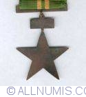 Imaginea #2 a Distinguished Service Decoration '11 September', Carabineros, II Class for Officers