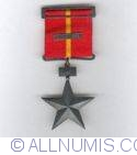 Imaginea #2 a Distinguished Service Decoration '11 September', Army, III Class