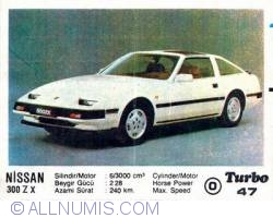 Image #1 of 47 - NISSAN 300 ZX