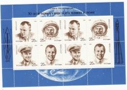 Image #1 of bloc 8 timbre: 25 copeici 1991 astronauti