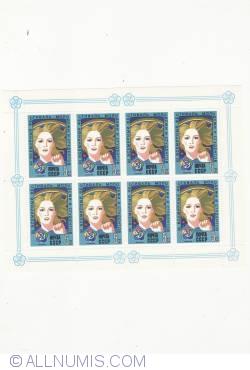 Image #1 of bloc 8 timbre identice: 5 copeici 1985