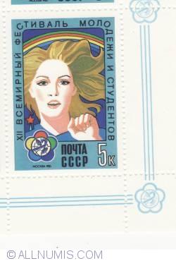 Image #2 of bloc 8 timbre identice: 5 copeici 1985