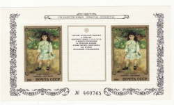 Image #1 of French Paintings in Hermitage Souvenir Sheet 1984