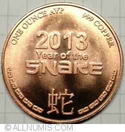 Imaginea #2 a Year of the snake - 1 Ounce