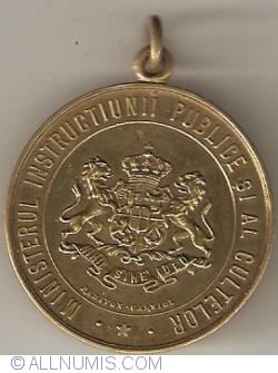 Ministerul Instrucțiunii Publice și al Cultelor - Premiul I