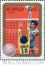 Image #1 of 0,50 Cordoba 1984 - Volleyball
