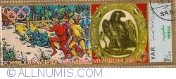 Image #1 of 1 1/3 Buqsha - olympic Games