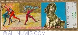 Image #1 of 1 3/4 Buqsha - Olympic Games