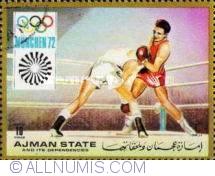 Image #1 of 10 Dirhami 1972 - Box