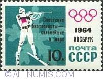 Image #1 of 10 Kopeks - Jocurile olimpice