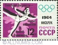 Image #1 of 12 Kopeks - Jocurile olimpice