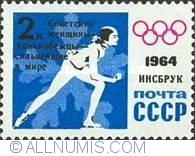 Image #1 of 2 Kopeks - Jocurile olimpice