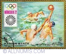 Image #1 of 25 dirham - Water Polo