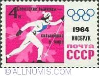 Image #1 of 4 Kopeks - Olympic Games - Skiing