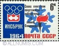 Image #1 of 6 Kopeks - Jocurile olimpice