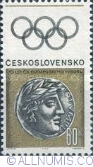 Image #1 of 60 Haleru 1966 - Olympic Coin