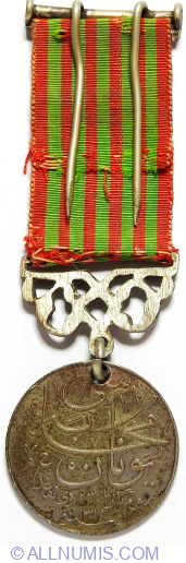 Yunan Harbi Madalyası (Medal of Greek War)