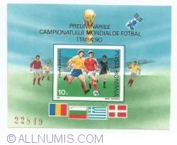 Imaginea #1 a 10 lei - Preliminariile Campionatului de Fotbal - Italia 1990