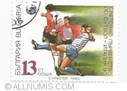 13 stotinki - Fotbal