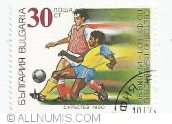 30 stotinki - Fotbal