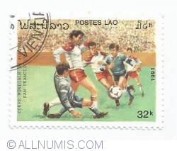 Image #1 of 32 kip - Fotbal