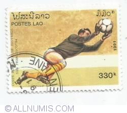 Image #1 of 330 kip - Fotbal