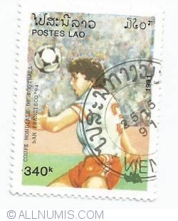 Image #1 of 340 kip - Fotbal